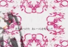 Hatsune Miku - Albino