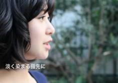 Keeno feat. Hatsune Miku - Glow