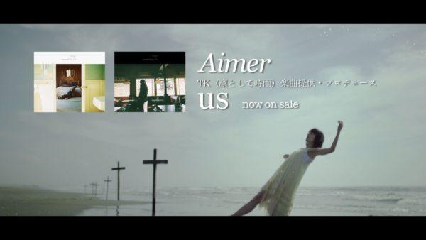 Aimer - us