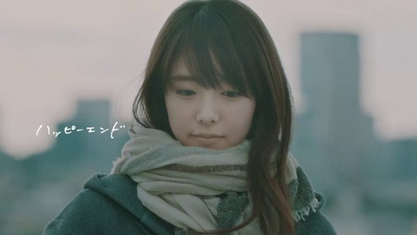 Back Number - ハッピーエンド (Happy End) (OST. Tomorrow I Will Date With Yesterday's You)