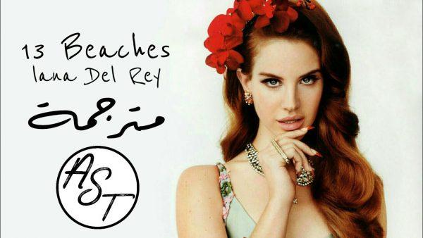 Lana Del Rey - 13 Beaches