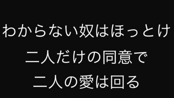 Radwimps - いえない (ienai)