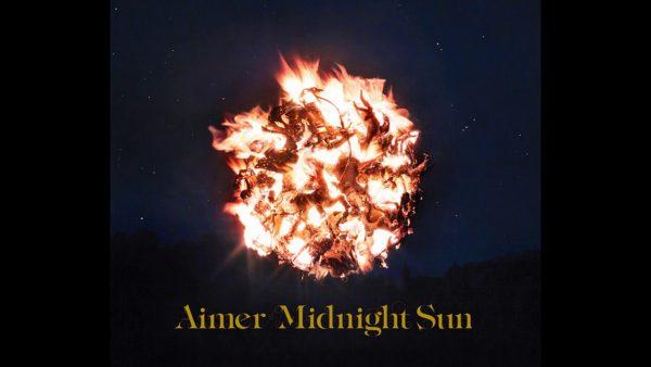 Aimer - 小さな星のメロディー (Chiisana Hoshi no Melody)