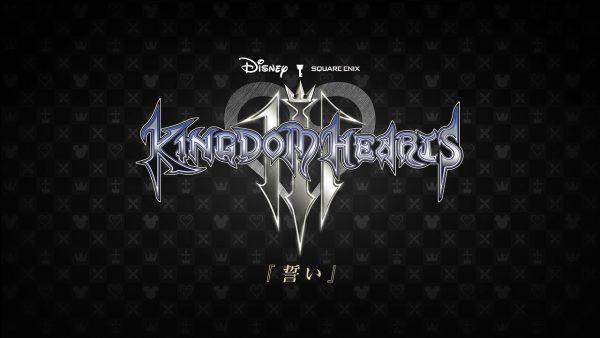 Utada Hikaru - Chikai (Kingdom Hearts 3 OST)